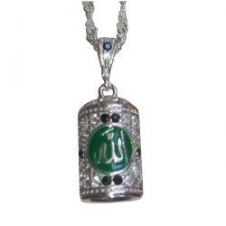 "Pendentif Bijou ""Allah"" en argent Jawshan de supplication Bleu avec Chaîne"