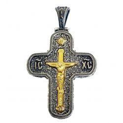 Magnifique Croix Crucifix Grecque Orthodoxe Byzantine Argent/Or 24 carats