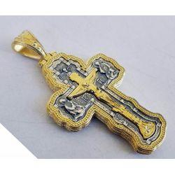 Magnifique Croix Crucifix Grecque Orthodoxe Byzantine Argent et Or 24 carats (2)