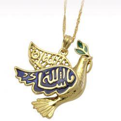 Colombe Allah Bijou Originaire du Golfe Arabo Persique Plaqué Or 22 carats
