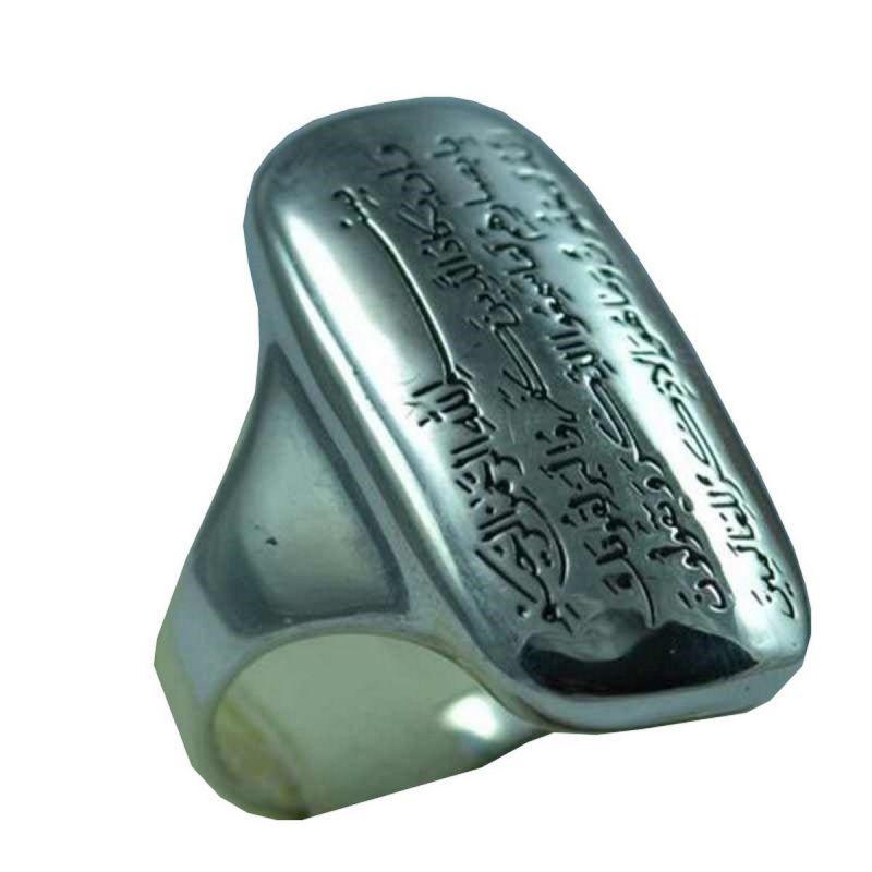 détaillant en ligne debc4 04fd2 Bague Musulmane de Protection contre le mauvais oeil (BURI NAZAR). -  Blondeau Bijoux