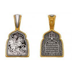 Médaille Pendentif Icône de Saint Georges terrassant le Dragon. Argent et or 24 carats DM74