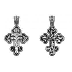 """Nouvelle Croix Crucifix Orthodoxe """"Sauver et Protéger"""" DM43"""