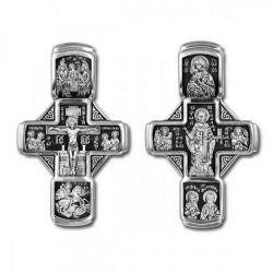 Magnifique Croix Crucifix Grecque Orthodoxe. Trés nombreux Personnages DM53