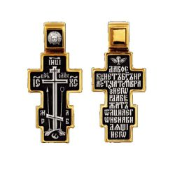 Croix Orthodoxe Russe Vieux Croyants Argent 925 et Or 24 carats DM75