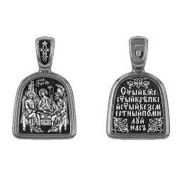Magnifique Médaile de la Sainte Trinité (3) DM41