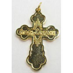 Croix Orthodoxe émaillée bleue