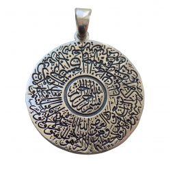 ☪ Médaille Verset du Trône (Ayat El Kursi) Estampillé Argent 925 avec Cordon Cuir