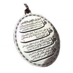 ☪ Trés Joli Pendentif Islamique des 4 Quls Surah (Connues sous Le nom des Sourates Protectrices) Estampillé Argent 925
