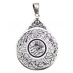 ☪ Trés Joli Pendentif Islamqiue de Protection Contre Le Mauvais Oeil (Buri Nazar DUAA). Estampillé Argent 925