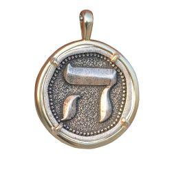 Pendentif Imitation Pièce Ancienne Chai de la Vie Juive enchâssée dans Cercle Support plaqué Or avec chaîne.