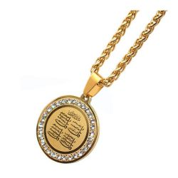 ☪ Superbe Médaille Féminine Islamique des 4 Quls Surah (Connues sous Le nom des Sourates Protectrices) avec Cristaux et chaîne.