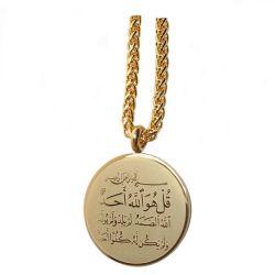 ☪ Médaille Sourate Al-Ikhlas الإخلاص (ou tawhid) Acier Ton Or avec Chaîne 60 cm P08