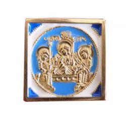 ☦ Icône de Poche de la Sainte Trinité en Laiton émaillé.