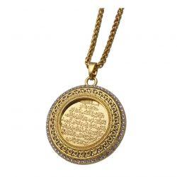 ☪ Grande Médaille Ayat El Kursi Acier Ton Or, Décor ajouré et Cristaux avec Chaîne 60 cm P11