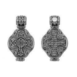 Imposant Reliquaire Croix à Huit Pointes. Prière à la Vierge. Icônes de la Bienheureuse Matrone et de la Mère de Dieu. DM118