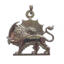 Pendentif du Lion Solaire Ton Argent (Perse Impériale)