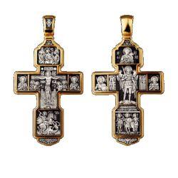 Superbe Croix Crucifix Russe Orthodoxe Sainte Trinité Archange Saint Michel Saint Guerries et Notre Dame de Thikvine DM05