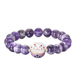 Bracelet Japonais Porte Bonheur Maneki Neko Perles Naturelles Agate Améthyste (18 cm Extensible pour Passage Main)