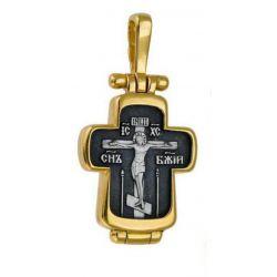 Merveilleuse Croix Tryptique Icône de Saint Nicholas Agent 925 et Or 24 carats SO22
